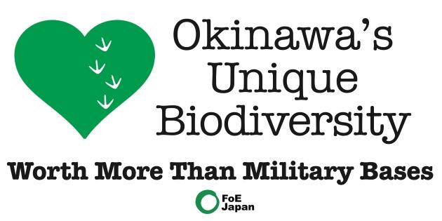 Banner FoE Takae biodiversity heart_fn