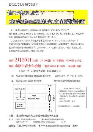 170225_flyer