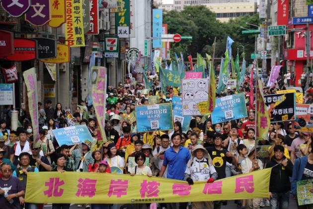 《台湾の脱原発情勢》来年も国民投票? 原発推進の揺り戻しと脱原発の秘策とは?