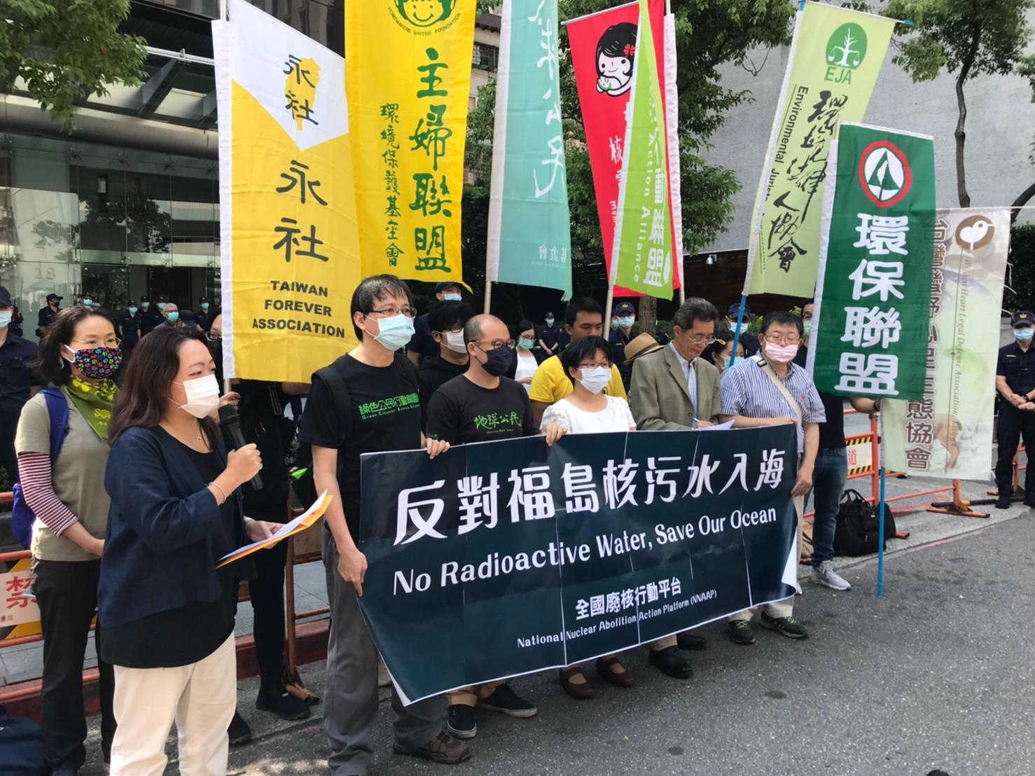 台湾_汚染水反対