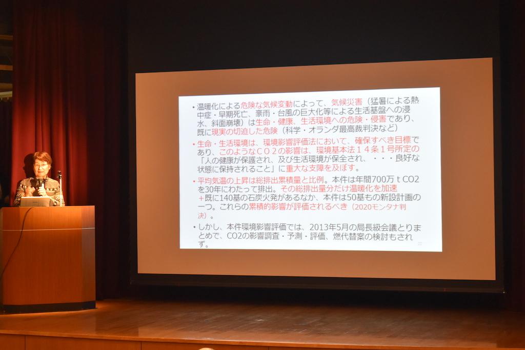 報告会で裁判での弁論内容を報告する浅岡弁護士。